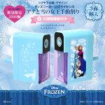 【送料無料】アナと雪の女王<アナ雪...