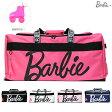 【送料無料】Barbie<バービー> ボストンバッグ レ二 44L 5カラー 54186-ace [Jitsu160706A]