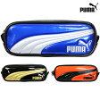 PUMA<プーマ> エナメルラインペンケース <筆入れ・筆箱> 3カラー 971pm-ktu [Jitsu160701A]