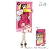 Barbie<バービー> かぶるかみぶくろ <仮装・コスチューム> 大人用 4518731009521