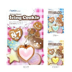 プリンセス アイシング クッキー