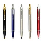【名入れ無料(筆記具)】PARKER<パーカー> ボールペン 全5カラー IM-BP-ysd[SK-NA][Jitsu161015NA]