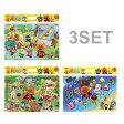 アンパンマン パズル3点セット 【送料無料】 <キッズ>【Jitsu160608A】