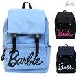【送料無料】Barbie<バービー> デイパック ルル 3カラー 54452-ace [Jitsu160706A]