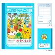 ポケットモンスターXY<ポケモンXY> 連絡帳 A6サイズ 4901772560166