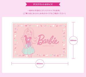 【予約販売・2015年12月15日頃発送予定】【レビューを書いて送料無料】【同梱不可】Barbie<バービー>両面透明デスクマットSB-MD001バービー新入学・限定シリーズ