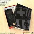FCバルセロナお道具箱<おどうぐ箱>B5サイズFCバルセロナ・限定シリーズSF-HB001
