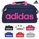 【送料無料】 adidas<アディダス> ボストンバッグ 26L ジラソーレ3 <7カラー> 47444-ace [jitsu170731a]