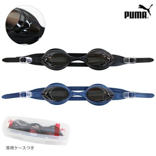 水泳, スイミングゴーグル PUMA 2 52872-fji