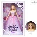 Barbie<バービー> バースディ・ウィッシュ・バービー2017 <人形・ドール> dvp49 [jitsu170719a]