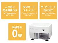 [送料無料] Asmix<アスカ> 電動鉛筆削り器<電動シャープナー> エコ仕様 EPS201