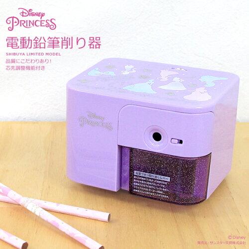 ディズニー・プリンセス 電動鉛筆削り器 S...