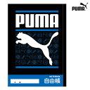 PUMA<プーマ> 自由帳<じゆうちょう> B5 新入学文具...
