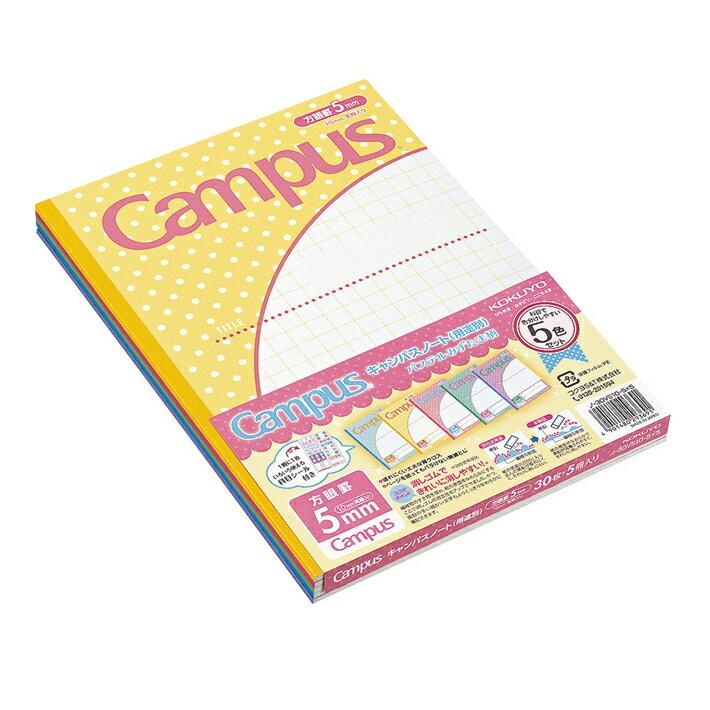 手帳・ノート, ノート  B5 5 -30VS10-5X5 M 11
