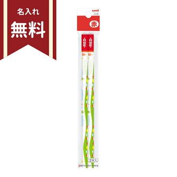 hahatoco<ハハトコ> 赤鉛筆 2本組 六角軸 [名入れ無料] 新入学文具 4902778242117