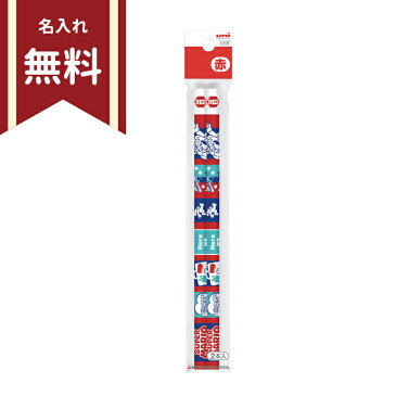 スーパーマリオ 赤鉛筆 2本組 4902778115886 [名入れ無料] 新入学文具