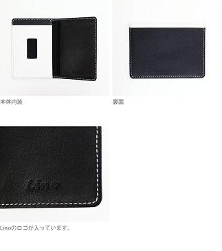 [大特価半額]Lino 定期入れC-3横 5カラー l11-kzm