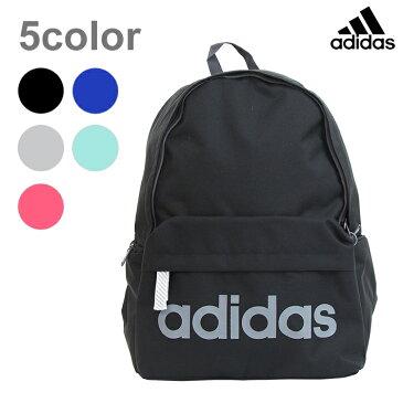 [20%以上OFF]adidas<アディダス> デイパック 5カラー ジラソーレ4 23L 47892-ace