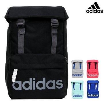 [25%以上OFF]adidas<アディダス> デイパック 5カラー ジラソーレ4 20L 47893-ace