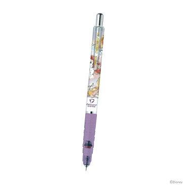 ディズニー・プリンセス DelGuard<デルガード> シャーペン 0.5mm 09929 【disneyzone】