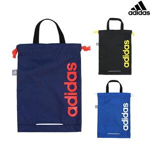 [30%以上OFF] アディダス<adidas> シューズケース<シューズバッグ> 3カラー 57261-ace