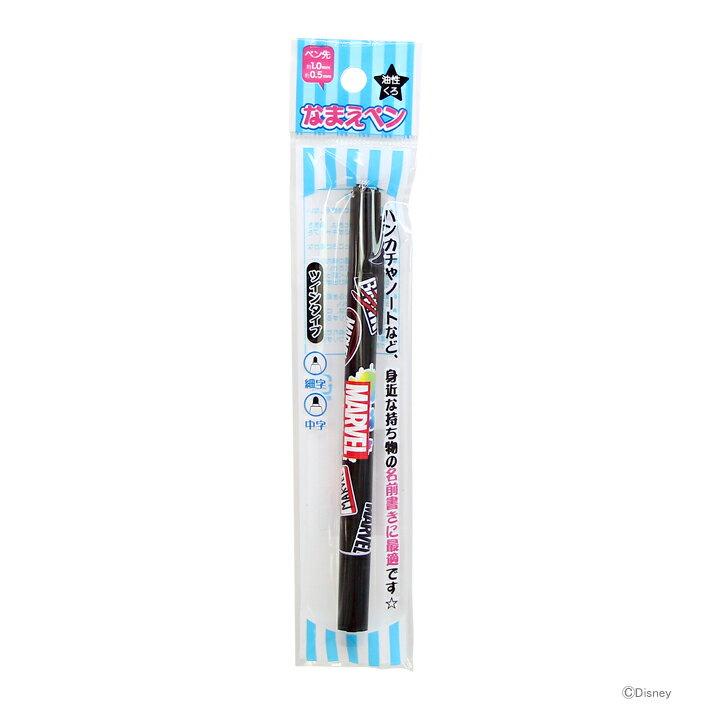 筆記具, マーカー・サインペン  MARVEL 51043 M 115 disneyzone