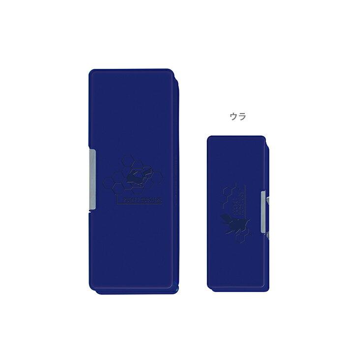 筆記具, ペンケース 20OFF B 4901772184416