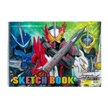 仮面ライダーセイバー スケッチブック B4 4901772542889