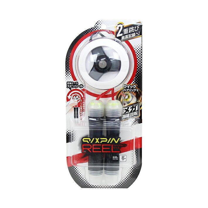 スポーツ器具, とび縄  QX-3924