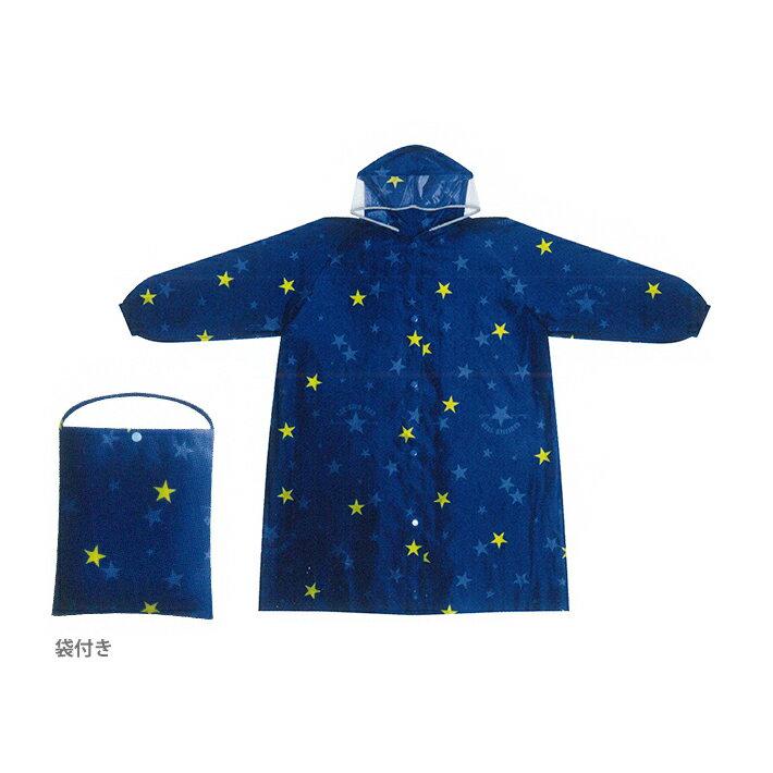 レインウェア, レインコート  RADITED STAR M 101299