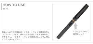 【名入れ無料(筆記具)】【特典カートリッジプレゼント】ラミーサファリ万年筆LAMYSafari極細字・細字・中字L1-ysd【02P12Oct14】[SK-NA][Jitsu161102]