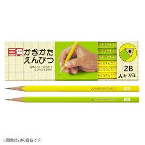三角黄緑かきかた鉛筆 2B・B ☆ K4563