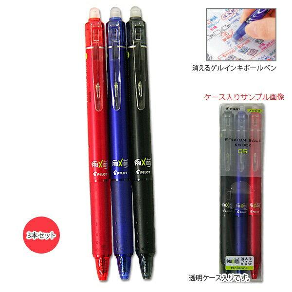 筆記具, ボールペン PILOT 07 3colors F M 110