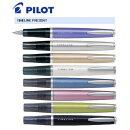 【NEWアイテム】パイロットPILOTボールペン「TIMELINEPRESENT(タイムライン)」BTL-3SR