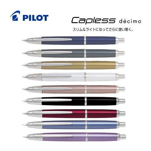 【送料無料】【おまけ付き】パイロット(PILOT) ノック式万年筆 「Capless decimo(キャップレス・デシモ)」 FCT-15SR