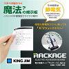 【NEWアイテム】【メール便不可】キングジム「KINGJIM」電子吸着ボードRACKAGE「ラッケージ」RK10