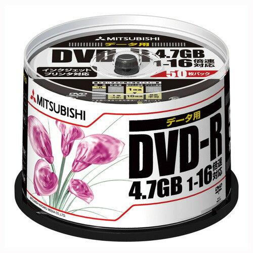 【メール便対応不可】三菱化学メディア DVD-R 1-16倍速対応 50枚入り DHR47JPP50