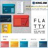 【クロネコDM便不可】キングジムかさばらないバッグインバッグ「FLATTY(フラッティ)」A4サイズNO.5366