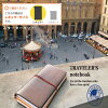 【クロネコDM便送料無料】【新色キャメル登場!】midori(ミドリ)「TRAVELER'Snotebook(トラベラーズノート)」スターターキットレギュラーサイズ【10P01Mar16】
