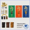 【クロネコDM便不可】【限定品】トラベラーズノートミニ10周年缶セットmidori(ミドリ)「TRAVELER'Snotebook(トラベラーズノート)」15195006/15196006/15197006【10P01Mar16】