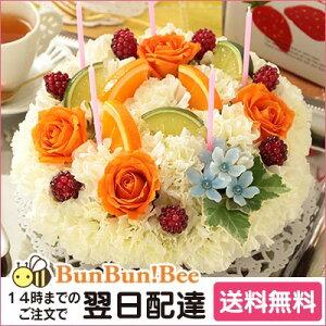 女性 誕生日プレゼント フラワーケーキ 歓迎 退職 誕生日 即日発送 結婚記念日 祝い 送別 出産...