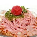 ナイナイサイズ日本一の優勝麺!ふんわり漂う梅の香りが食欲をそそるかわいいピンク色のおうど...