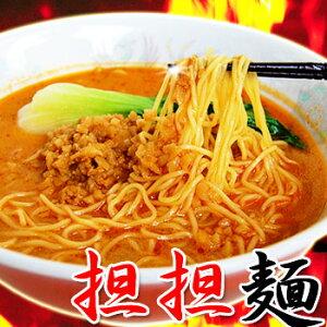 本格濃厚ゴマ味噌スープ! 担担麺<肉みそ、スープ付き>お取り寄せグランプリの 坦々麺 たんた...