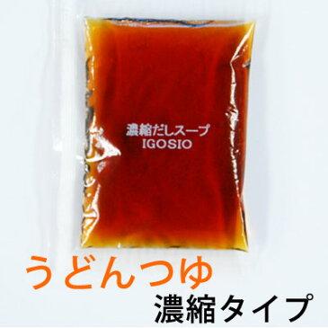 うどんつゆ(1食分)濃縮タイプ30g良質のかつお節の旨みを厳選した醤油で抽出した本格的なお味です