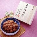 南紀男山鑼鉢入 南高梅 2kg大粒の立派な南高梅はお好みのお味をお選び頂けます。豪華 ギフト 大皿 陶器 ...