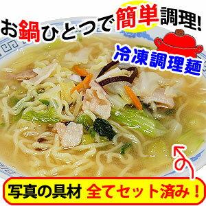 お鍋ひとつで簡単調理!具材も全てセットの冷凍調理麺どれでも7食以上で和歌山ラーメンプレゼン...