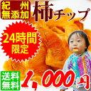 \24時間タイムセール/さらに2セットで100円OFFクーポ...