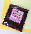 紀州ふみこのもみしそ 300g国産原料(赤じそ)使用、着色料無添加