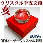 クリスタル干支文鎮『酉(鶏・とり)』/ダイヤカット型ペーパーウェイト)【3Dクリスタル】【