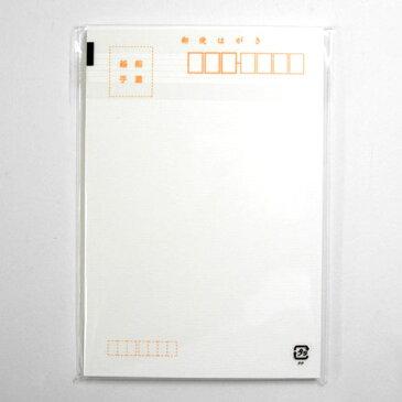 本画仙 /梅(絵手紙用 はがき) (10枚入り)